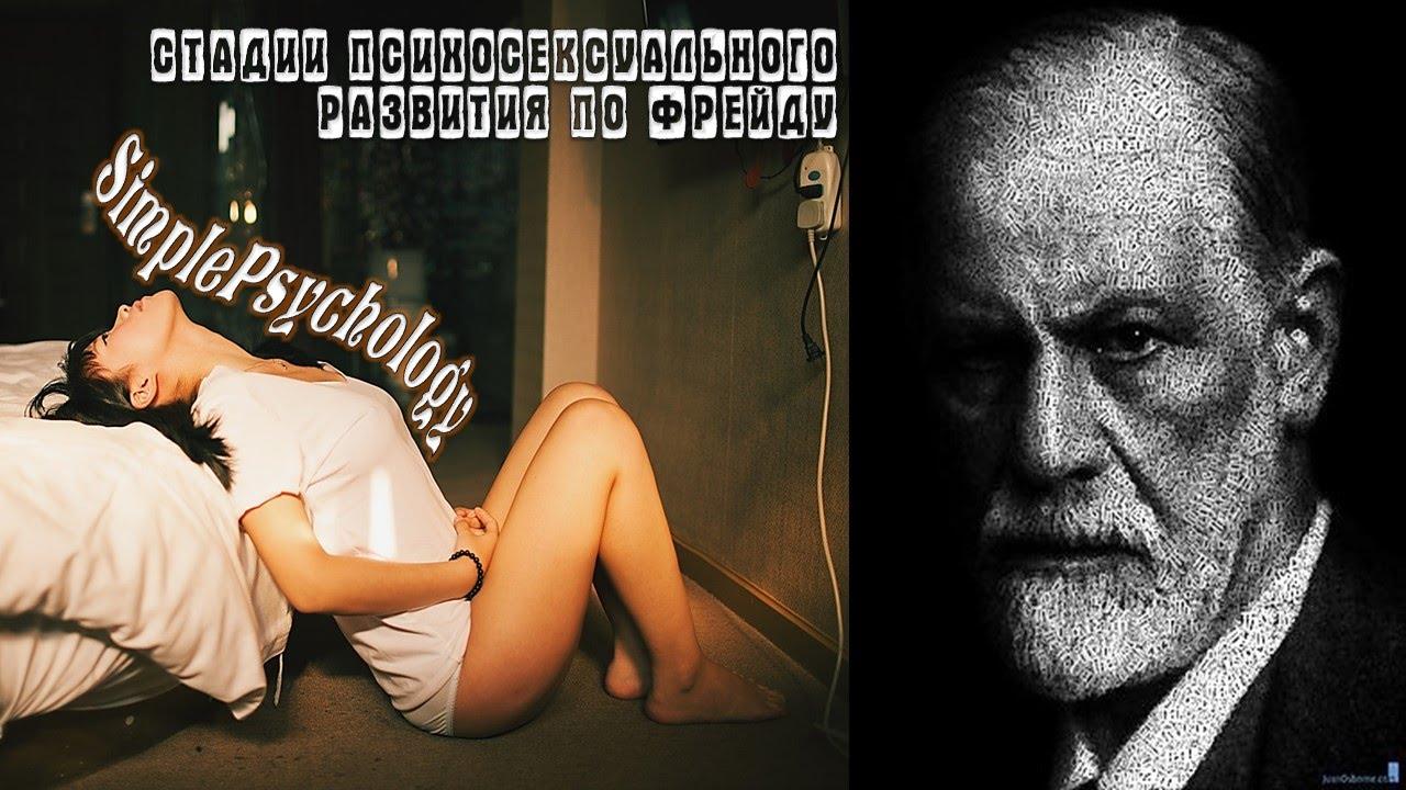 psihologiya-seksualnosti-giperseksualnost