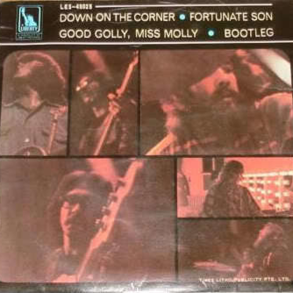 fortunate son credence clearwater revival Fortunate son lyrics: some folks are born made to wave the flag / ooh they're red, white and blue / and when the band plays hail to the chief / ooh, they point the cannon at you, lord / it ain't me, it.